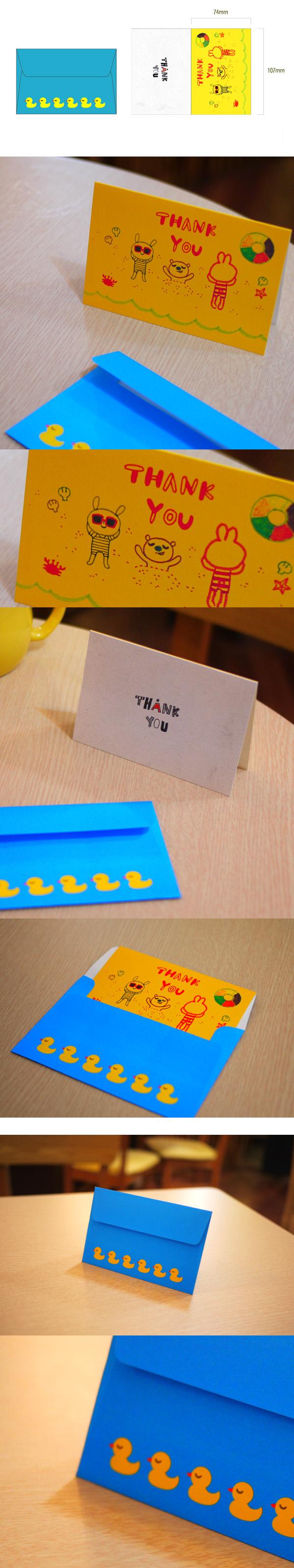 For You 카드 002 - 밀로, 700원, 카드, 감사 카드